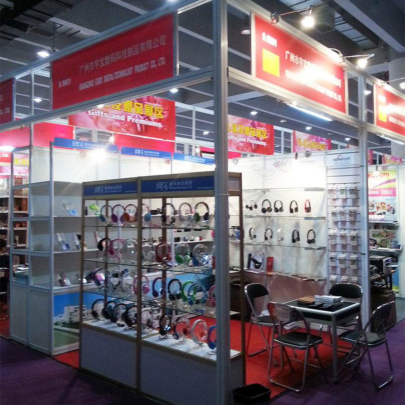 2014 SPLUS 116th Canton fair gift booth