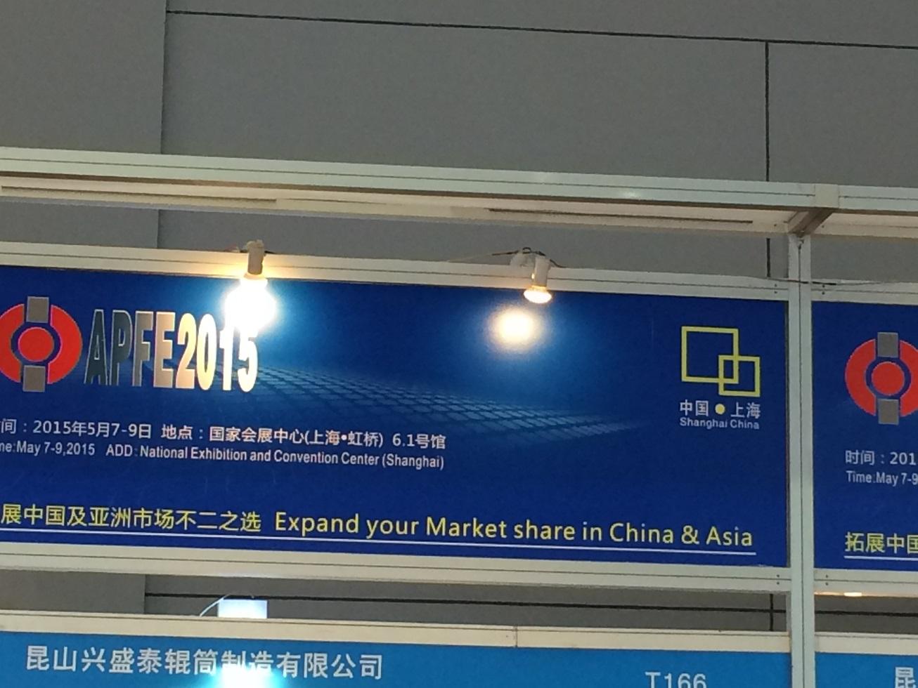 APFE Exhibition