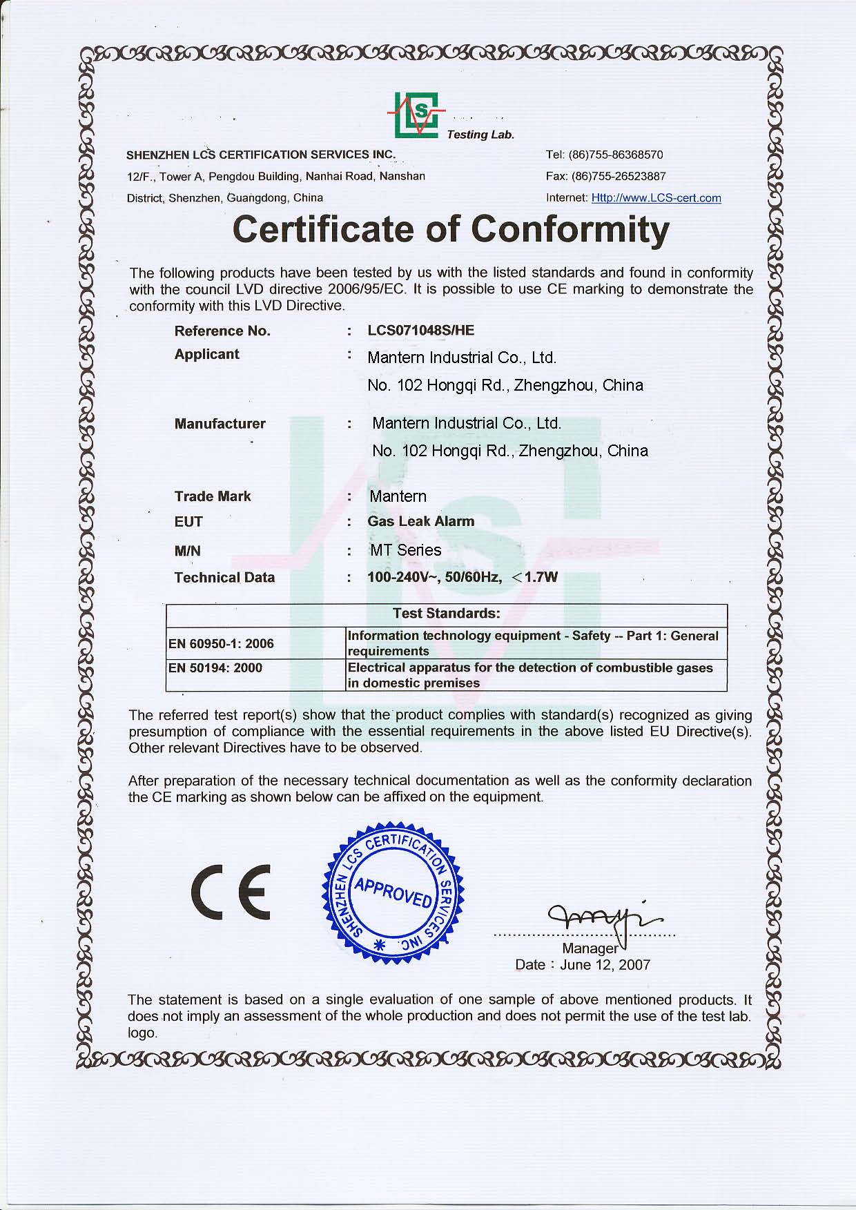 CE certificate for Gas leak alarm