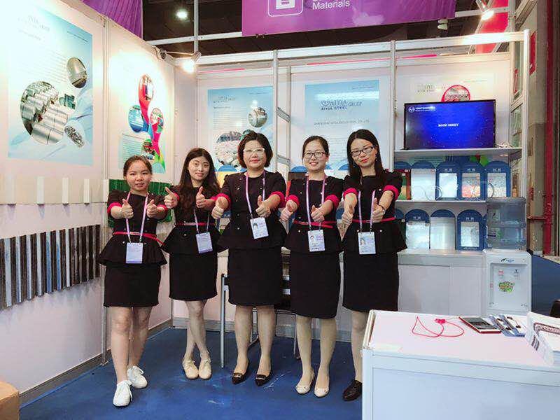 121st China Canton Fair