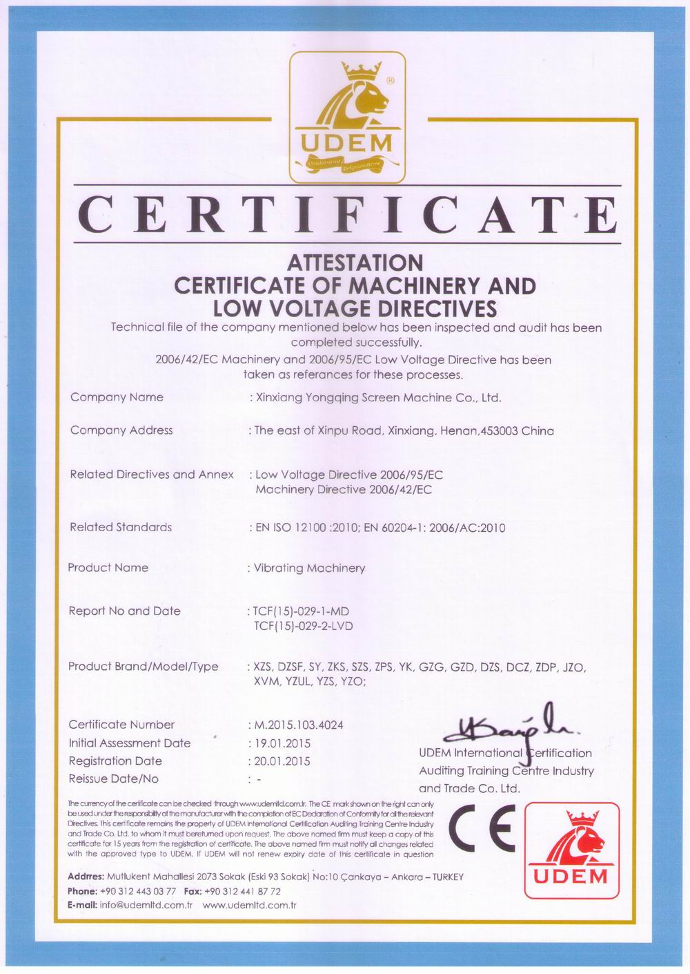 PRODUCTS CE CERTIFICATE