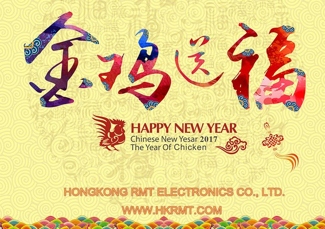 Chinese New Year Holiday Notice
