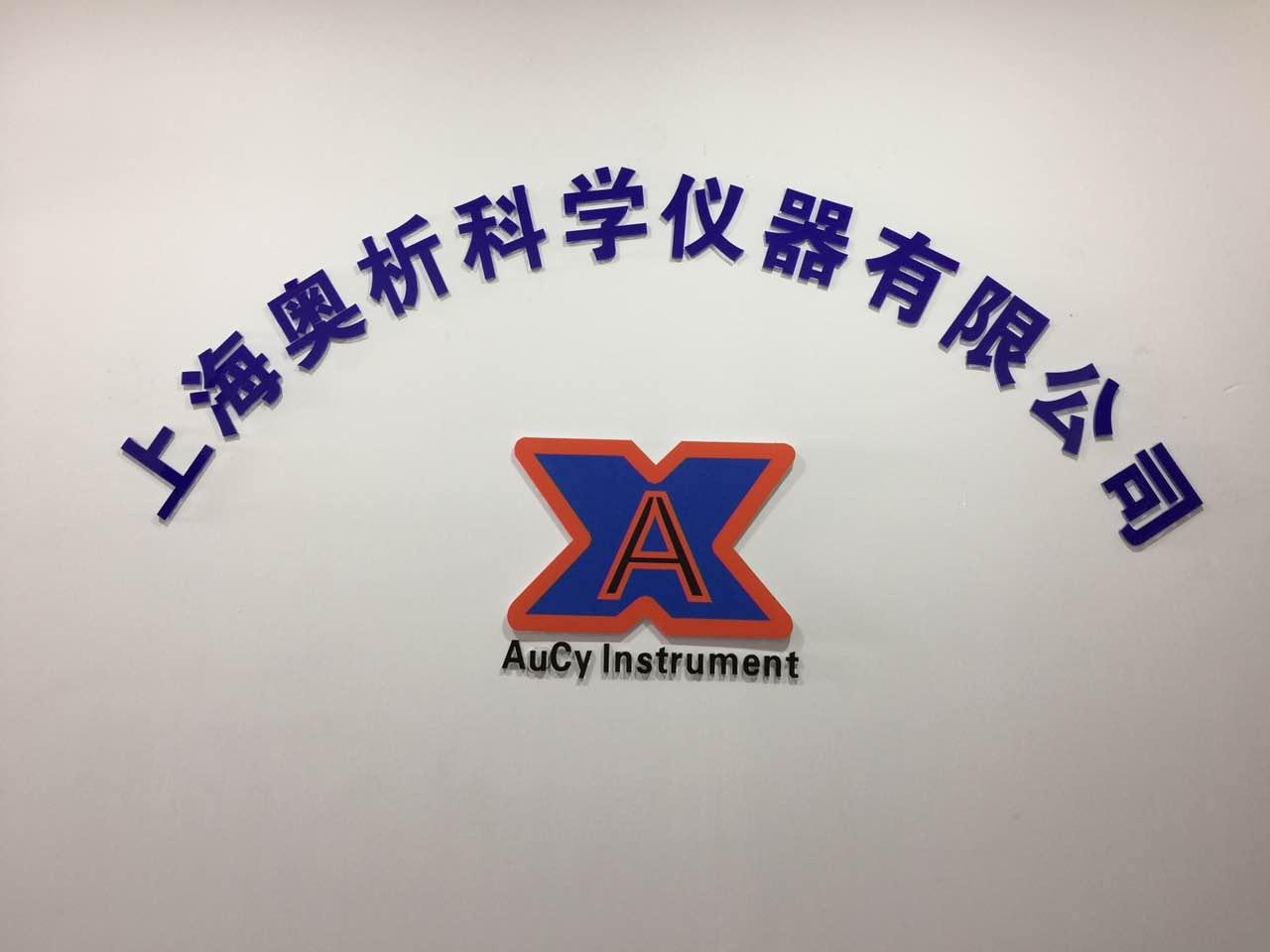 Aucy Logo