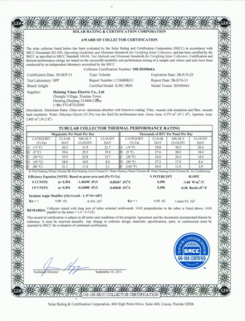ILHC-5830 SRCC