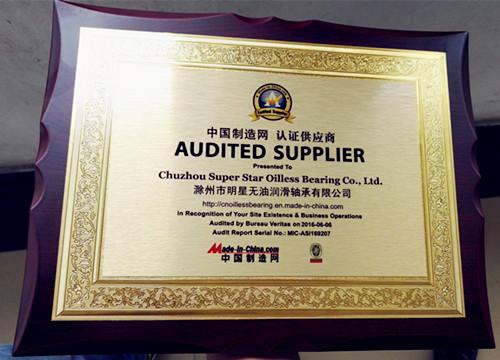Audited suplier
