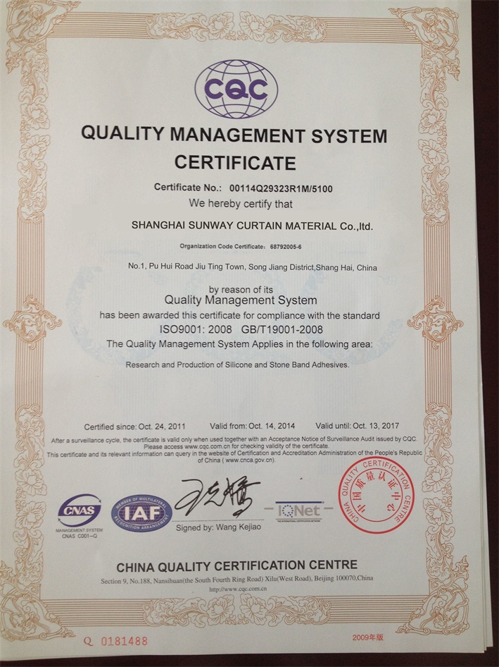 QUALITY MANAGERMENT SYSTEM CERTIFICATE