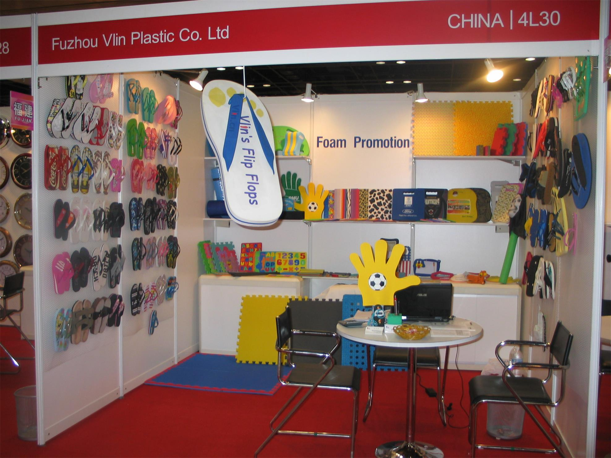 2010 China Sourcing Fair - Singapore