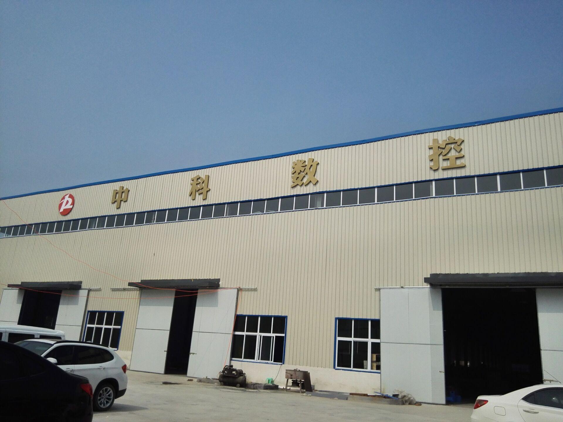 Professional cnc router manufacture------JINAN ZHONGKE CNC ROUTER