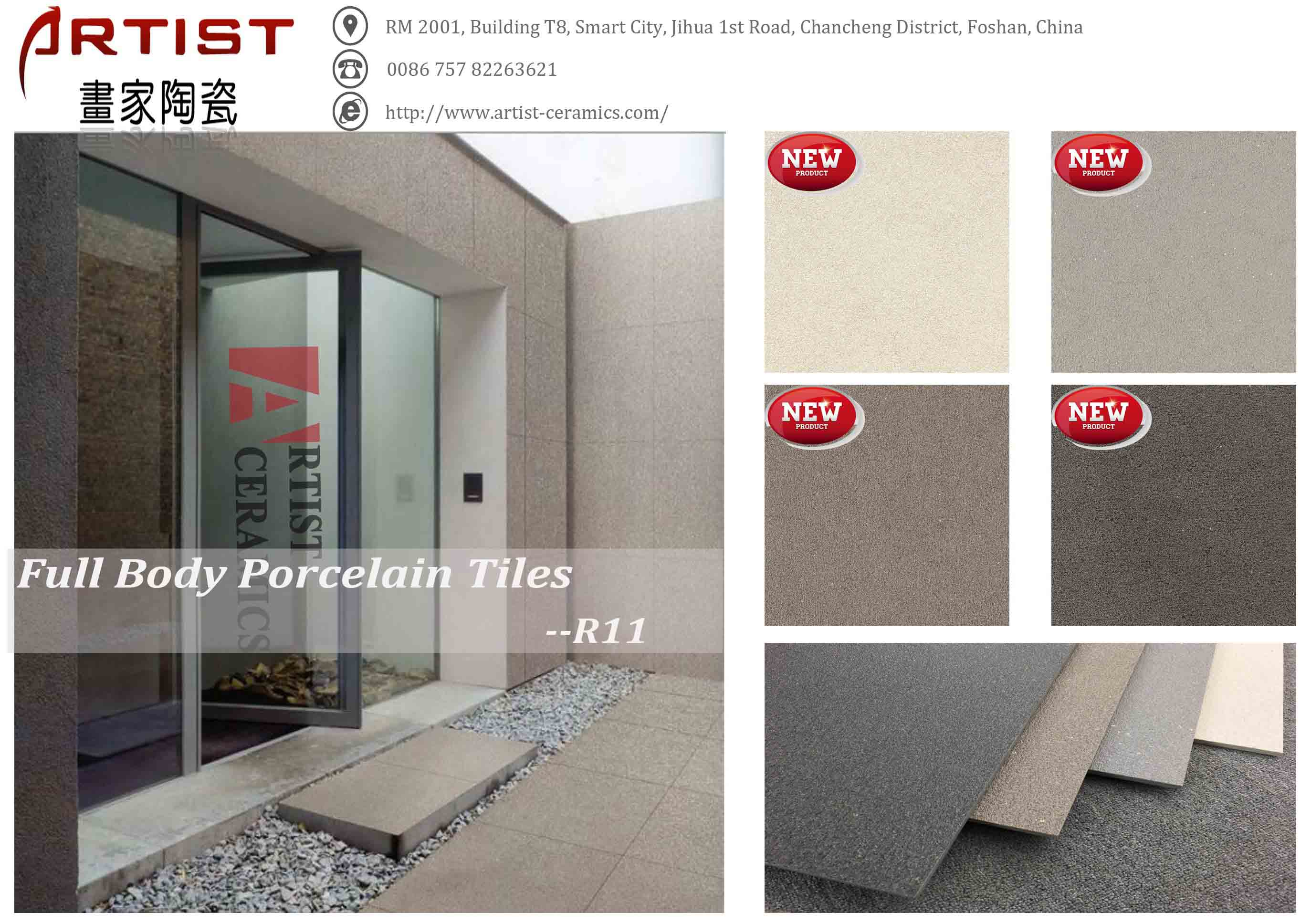 New arrival - R11 anti slip full body porcelain tile with low absorption