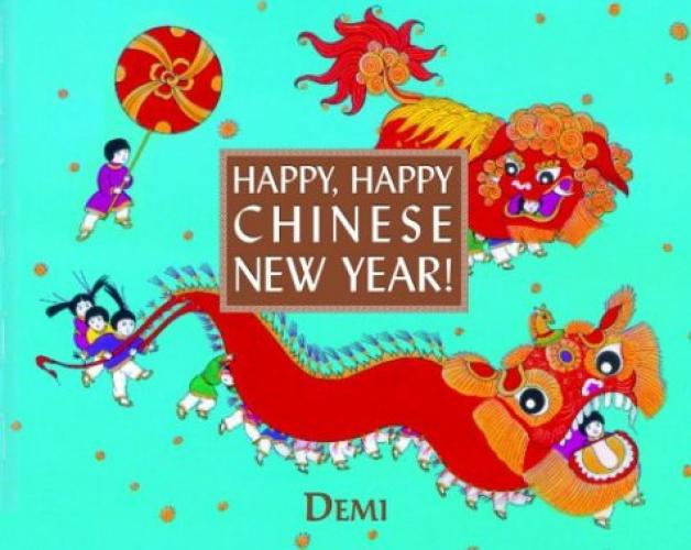 Happy 2017 Chinese New Year
