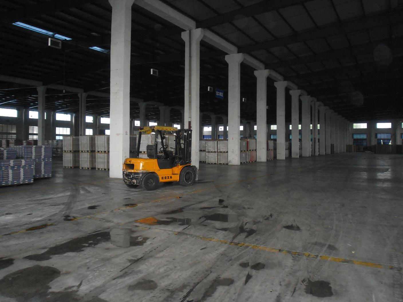 Dongjia Warehouse1