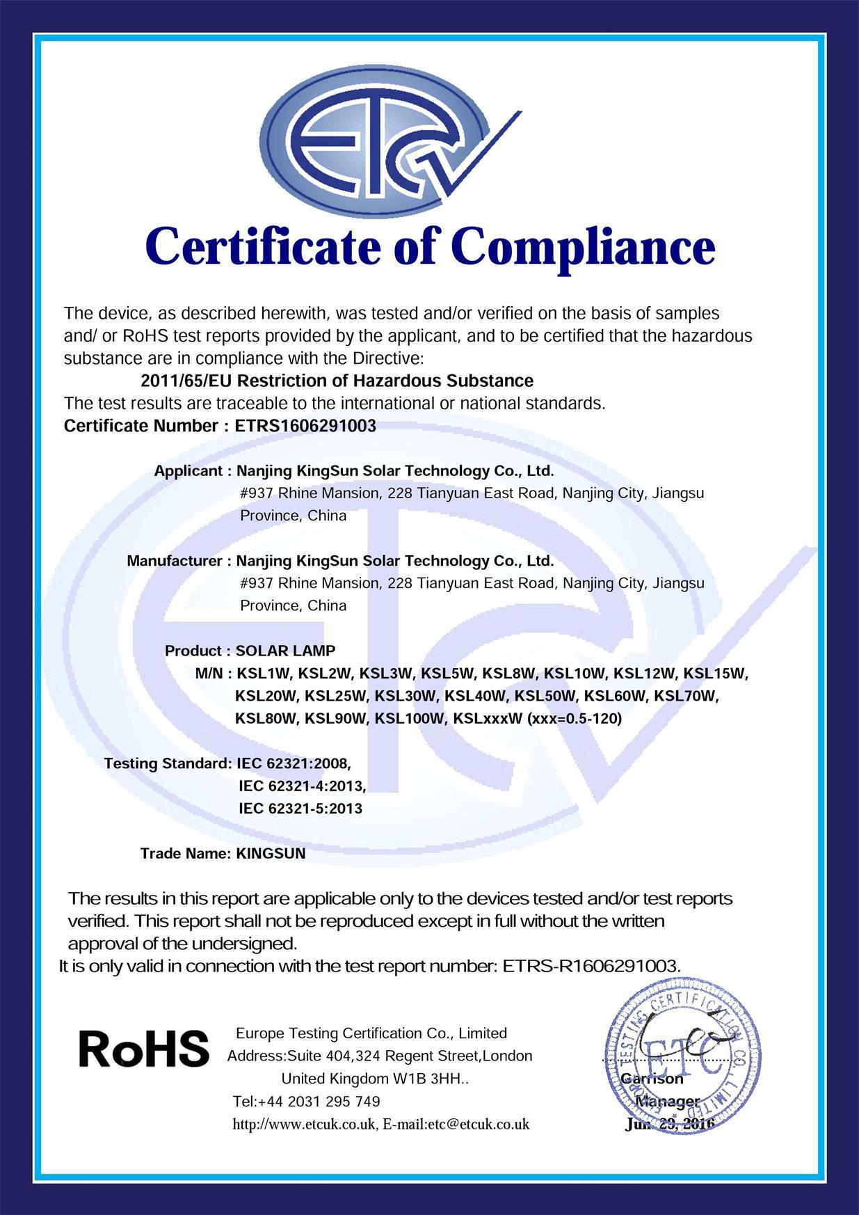 RoSH Certificate of Solar Lamp