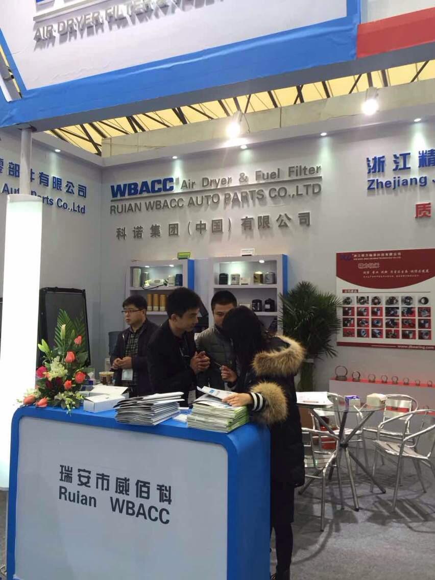 2015 Wbacc Shanghai Automechnika.