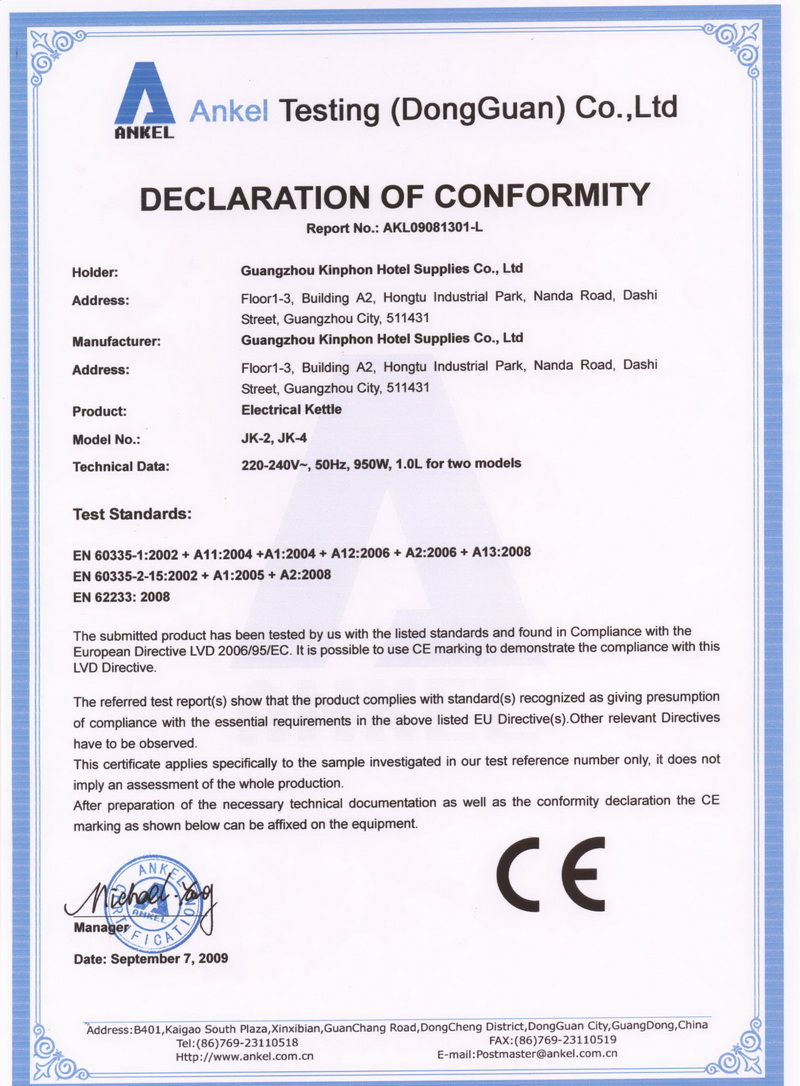 Certification electrical kettle guangzhou nantian sources co ltd certification electrical kettle xflitez Image collections