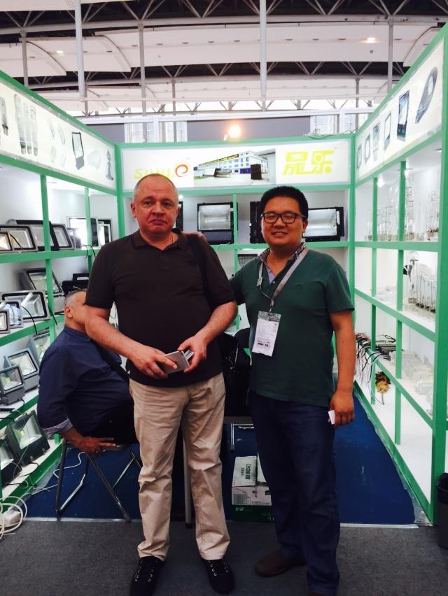 2015 20th Guangzhou International Lighting Exhibition