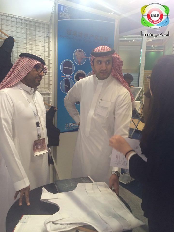 Abu Dhabi IDEX