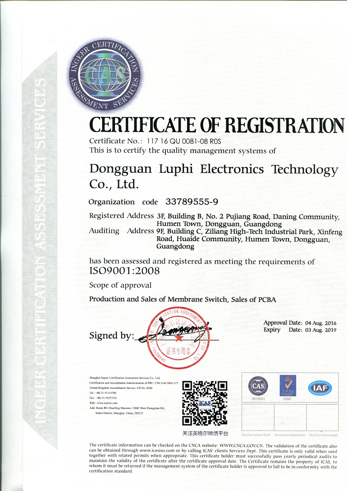 LUPHITOUCH is an ISO9001:2008 certified factory for membrane switches design and manufacturing