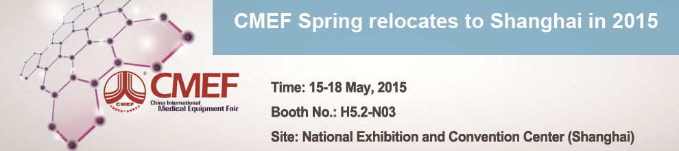 CMEF relocates to shanghai 2015