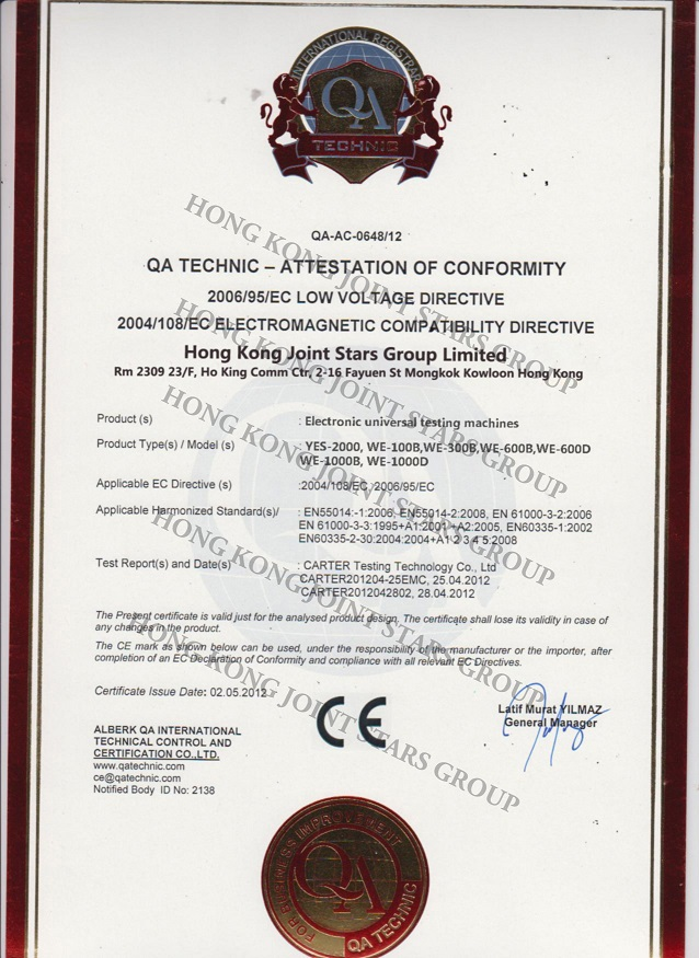 universal testing machine CE ceritification