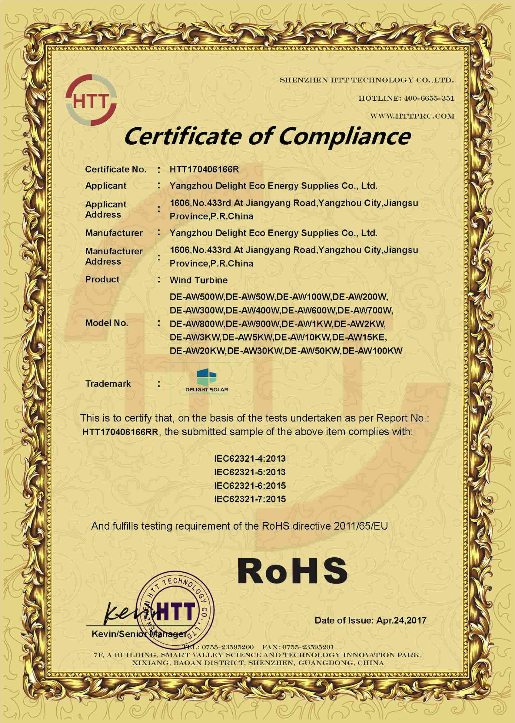 RoHS certificate for wind turbine