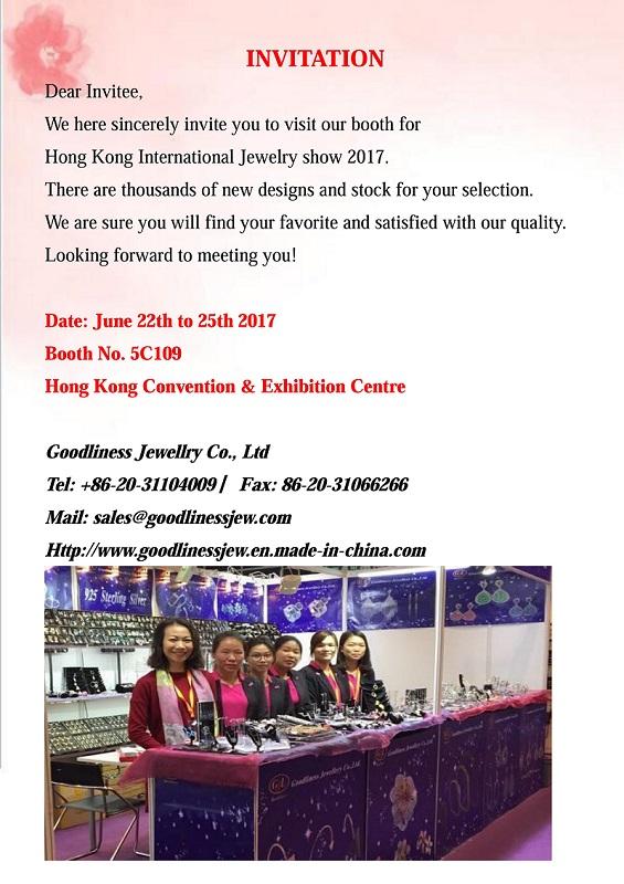 June HK International Jewelry Fair Invitation