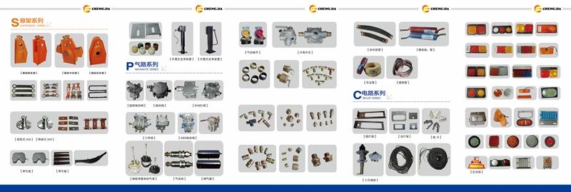 chengda trailer spare parts catalogue