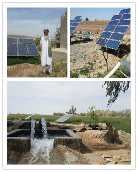 solar farm in Afghanistan