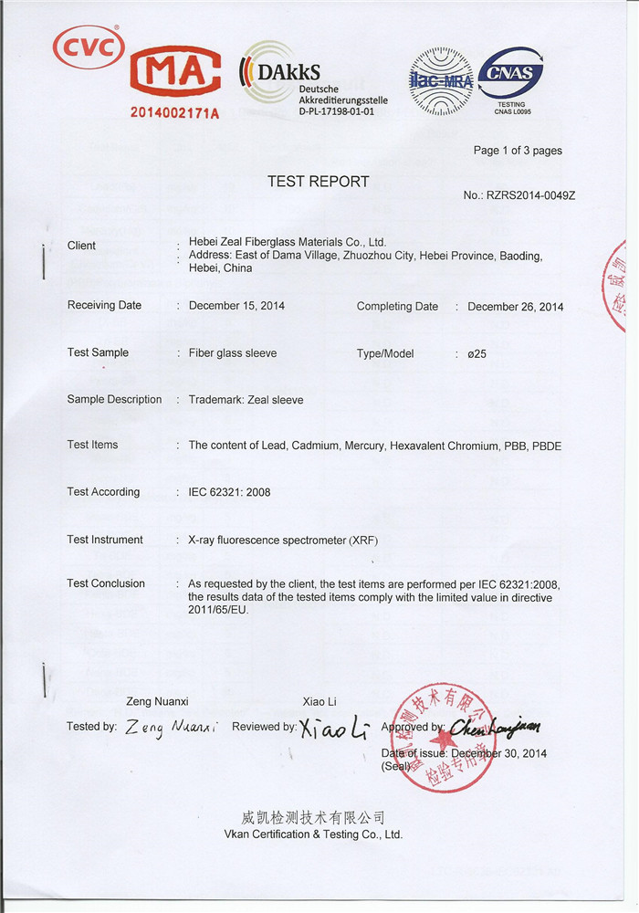 Test report of ROHS