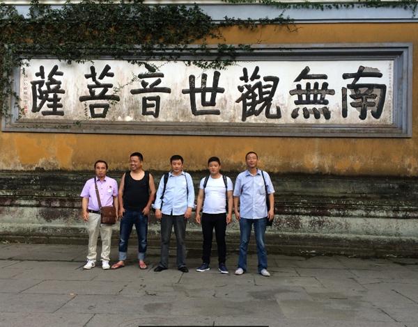 2016 Zhoushan Travelling