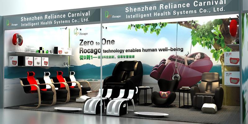 present at HK fair 2015