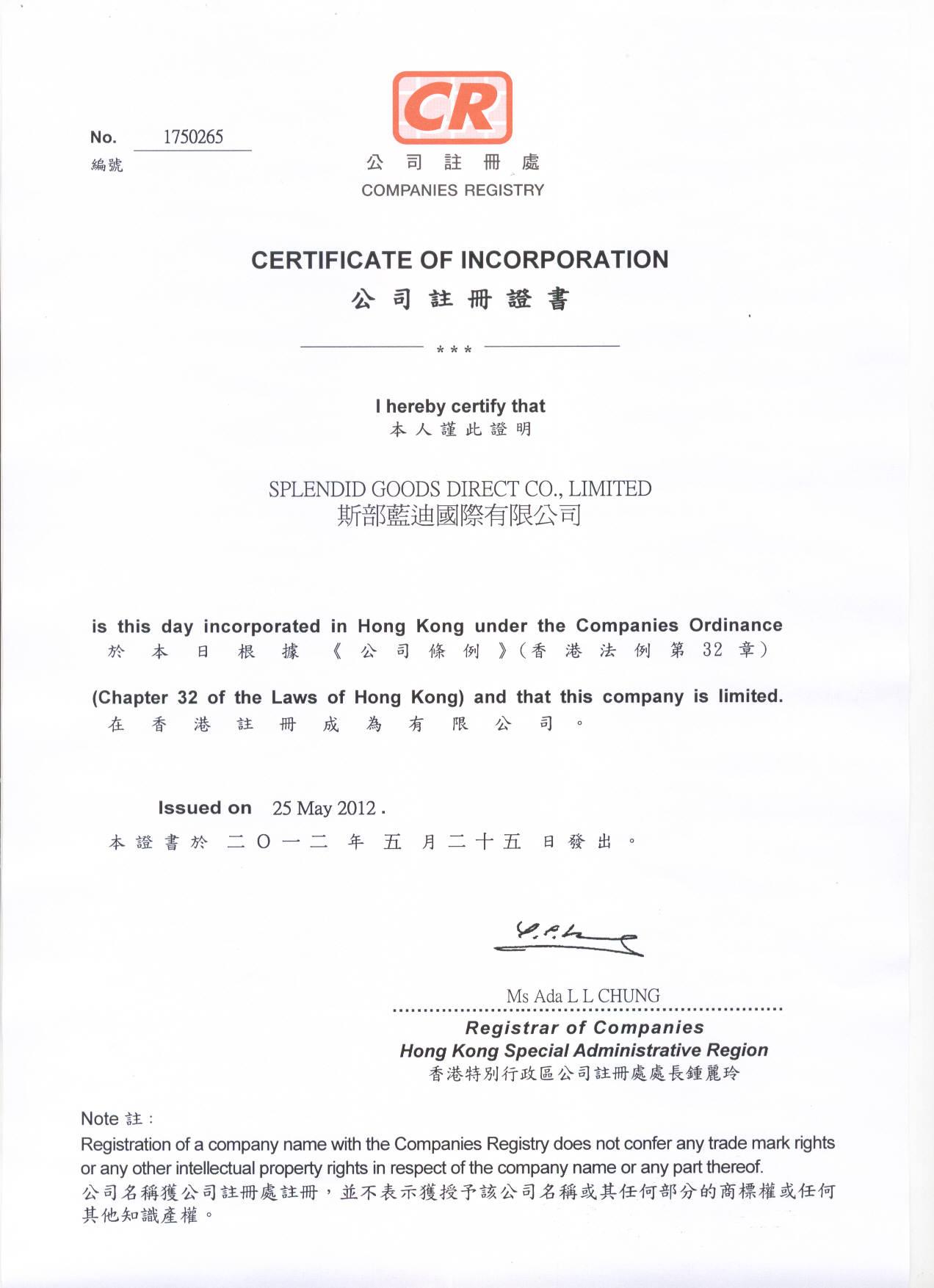 Company Registrations License