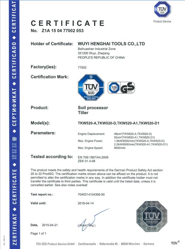 Certificate for mini tiller