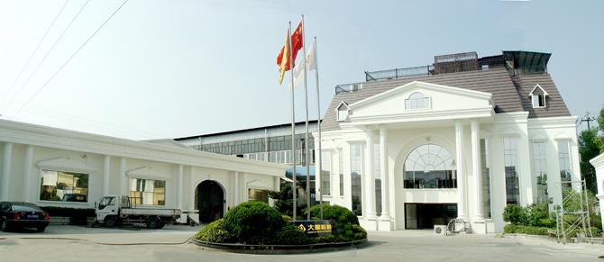 DASHUN panorama