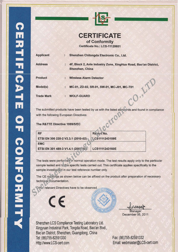 CE Certificate for Door Sensor in 2012