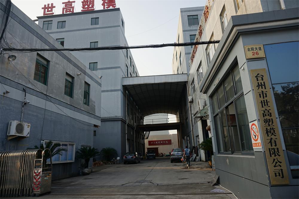 Outside View of Company