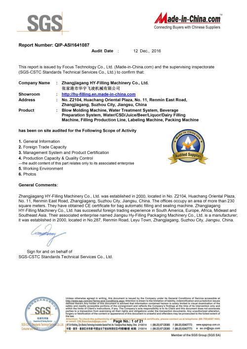 SGS -Zhangjiagang HY-FIlling Packaging Machinery Co.,Ltd.