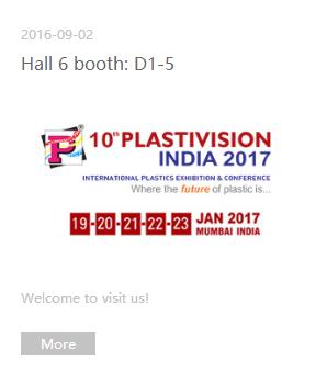 10th PLASTIVISION EXHIBITION INDIA