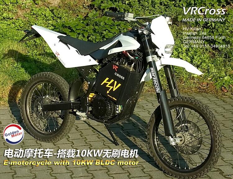 E motorcycle with 10kw bldc motor golden motor for 3kw brushless dc motor
