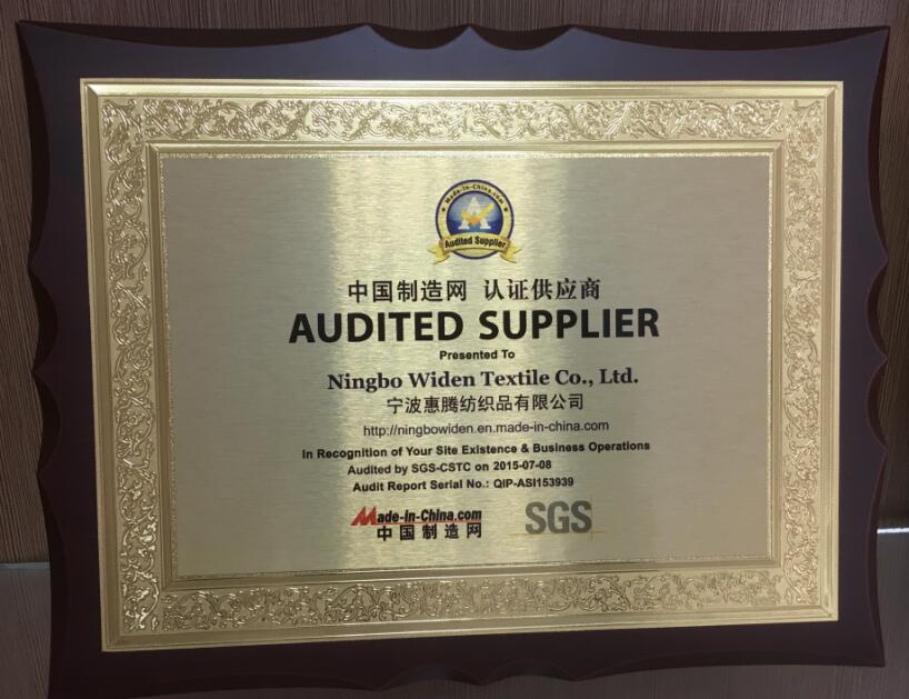 MADE in CHINA Certificate