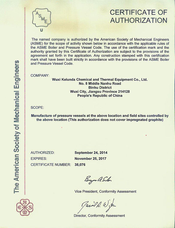 ASME U certification