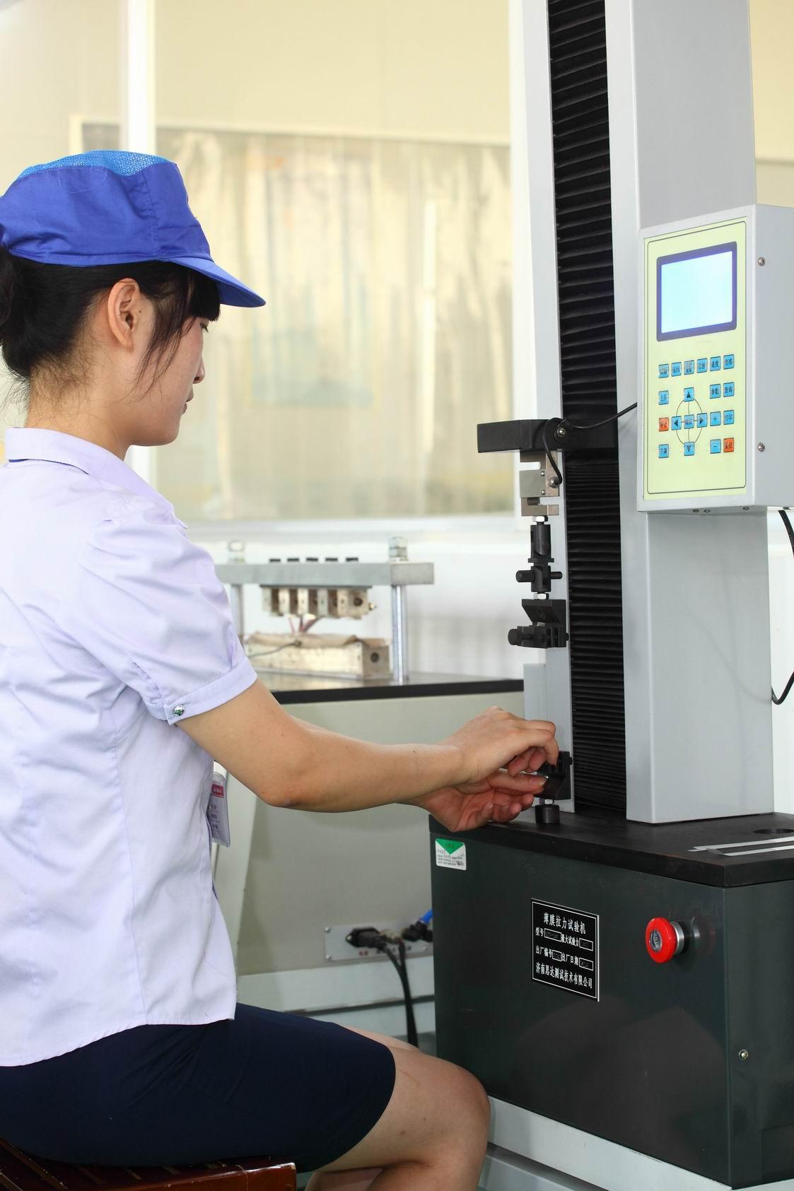 QC extention test machine