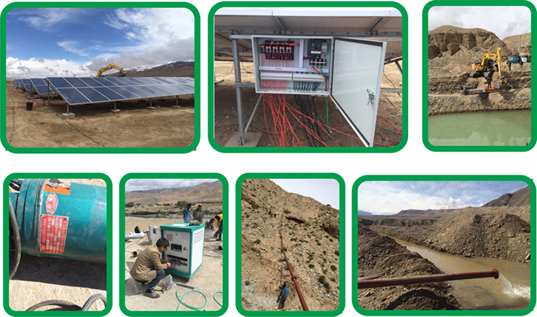 solar pump system case