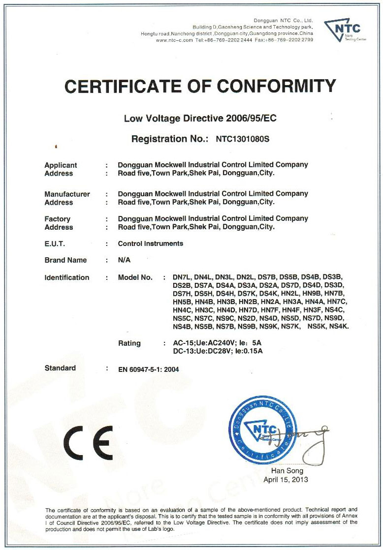 CE certificate of timer