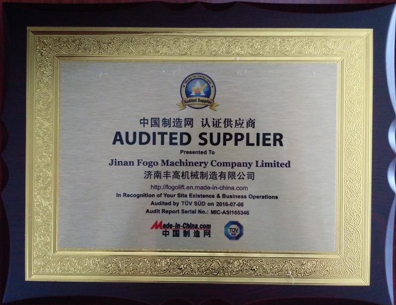 MIC-TUV-certifacation