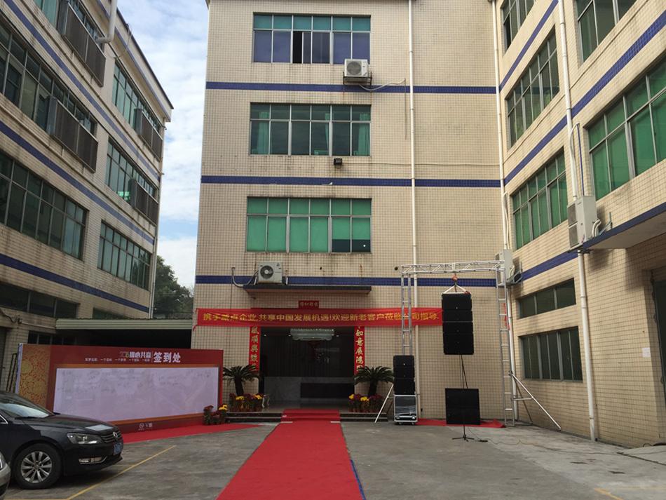 line array speaker factory 1