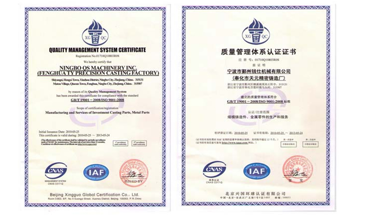 ISO-9000: 2008