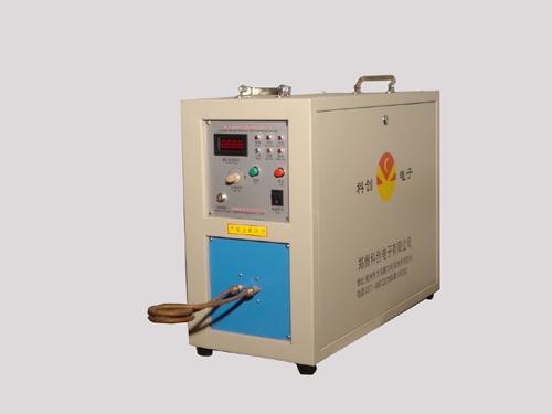 High Frequency Brazing Machine