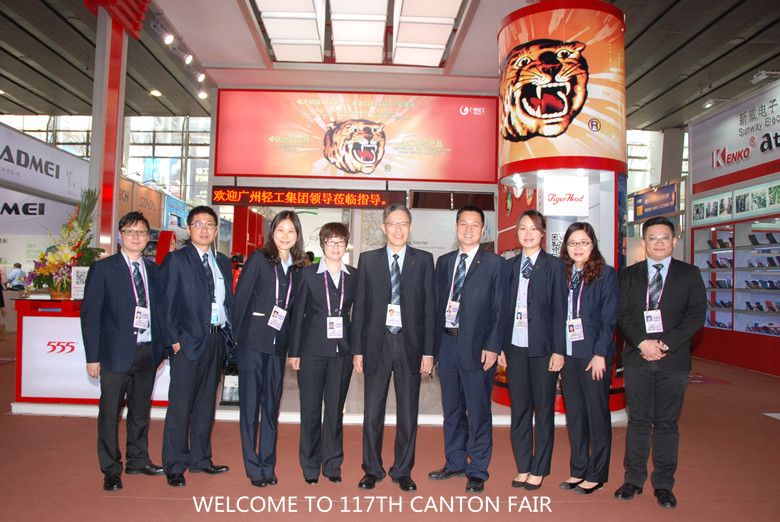 117TH CANTON FAIR