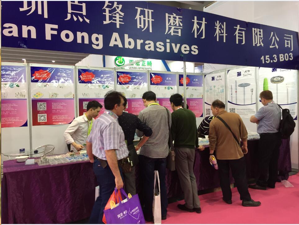DSC exhibition in Guangzhou China, 2017