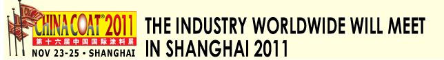 We will attend ChinaCoat 2011 during Nov 23~25 at Shanghai!